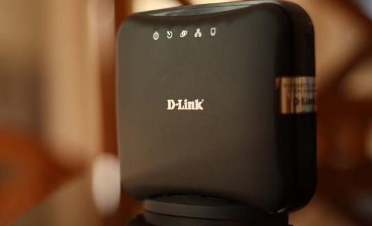 D-Link Kullanıcıları Tehlikede!
