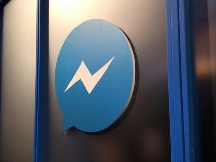 Facebook Messenger reklama boğulacak!
