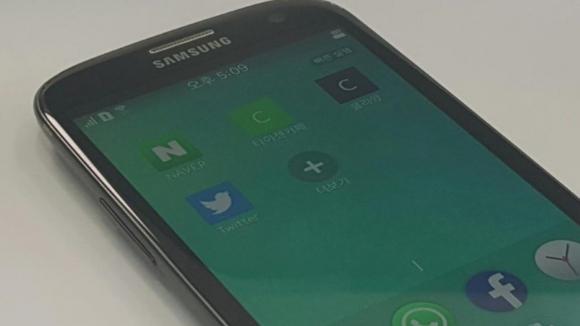 Samsung'un Tizen'li Telefonuna Az Kaldı
