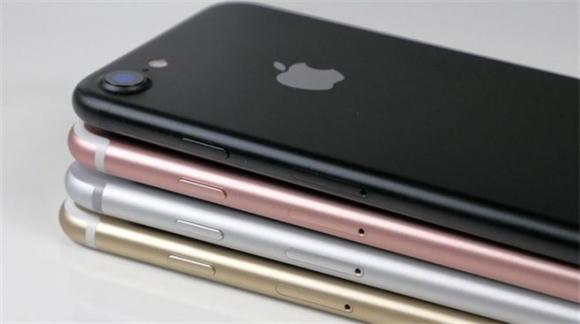 iPhone 7 ve iPhone 7 Plus satışta!