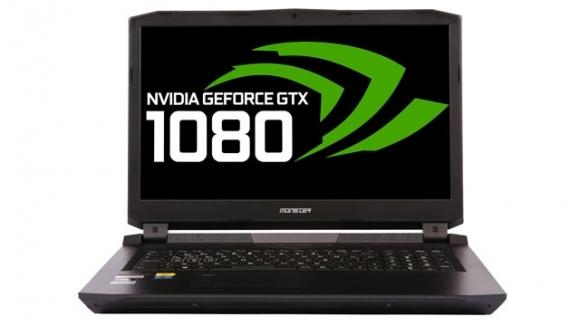 GTX 1080'li Monster Tulpar satışta!