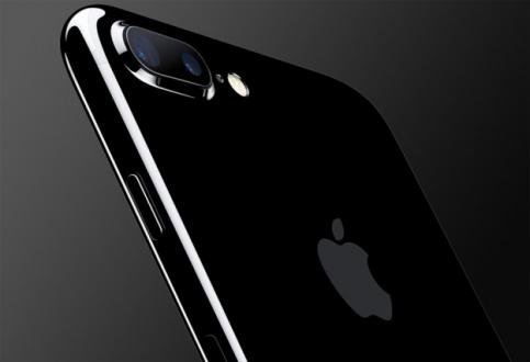 iOS 10.1 çıktı!