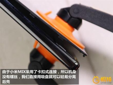 Xiaomi Mi Mix parçalarına ayrıldı