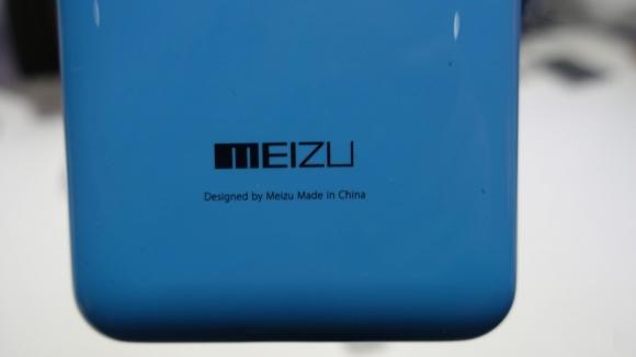Meizu M5 Note, Geekbench'te gözüktü!