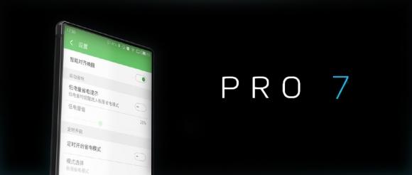 Meizu Pro 7'nin detayları sızdırıldı