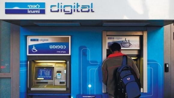Yüzde yüz mobil banka! Bank Leumi