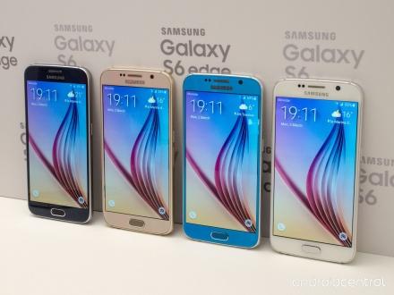 Galaxy S6 için Nougat güncellemesi göründü!