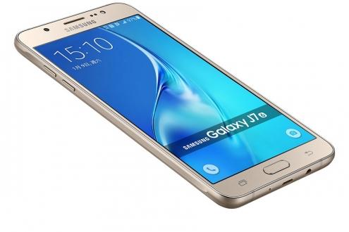 Samsung Galaxy J7 2016 kutusundan çıkıyor