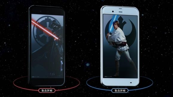 Star Wars markalı akıllı telefonlar geliyor!