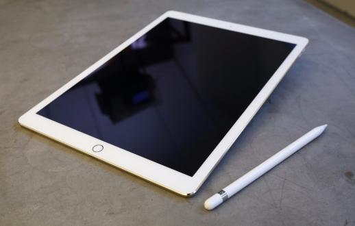 iPad Pro'nun yeni ekran boyutu ortaya çıktı!