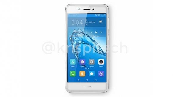 Huawei Honor 6S geliyor!