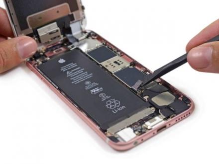 Apple'dan iPhone 6s açıklaması!