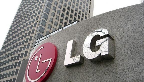 LG'nin yeni CEO'su belli oldu!