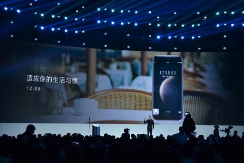 Huawei Honor Magic tanıtıldı!