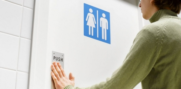 Google'ın tuvalet bulma uygulaması çıktı
