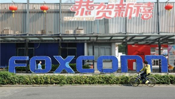 Foxconn, fabrika yatırımlarına devam ediyor!