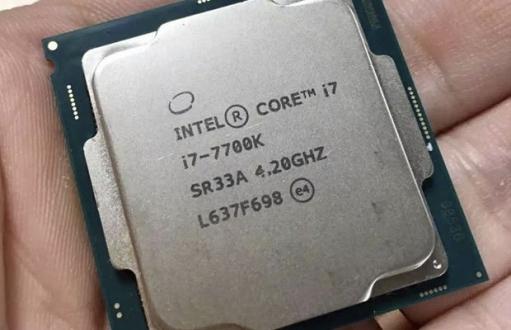 Core i7-8700K işlemcisi ortaya çıktı