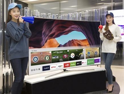 Samsung yeni QLED TV'lerini tanıttı!