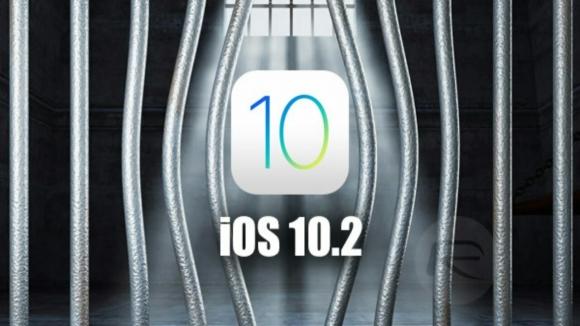 iOS 10.2 Yalu jailbreak geliyor!