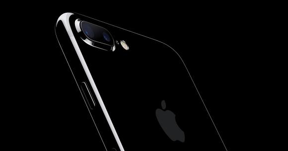iPhone zammı geliyor!