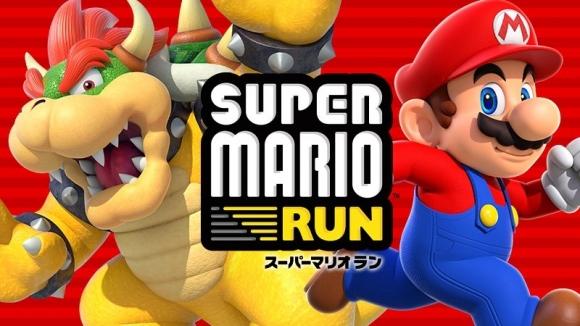 Super Mario Run Android net çıkış tarihi!