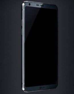 LG G6 kamerası detaylanıyor
