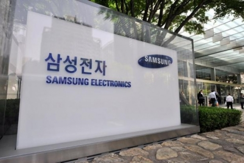 Samsung, 4. çeyrekte kaç telefon sattı?