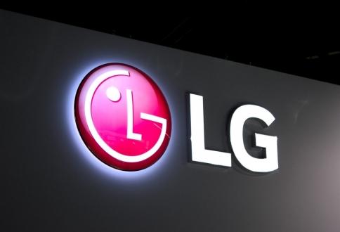 LG, katlanabilir ekranlı telefon patenti aldı!