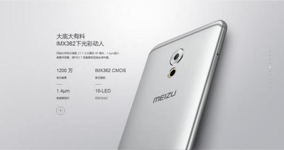 Meizu Pro 7 özellikleri sızdırıldı