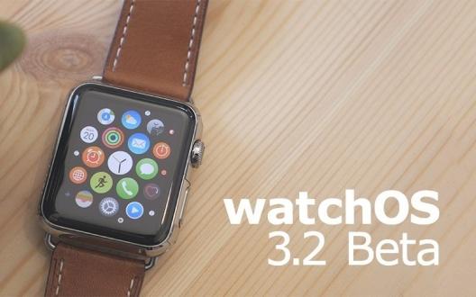 watchOS 3.2 beta 1 ile tiyatro modu geldi