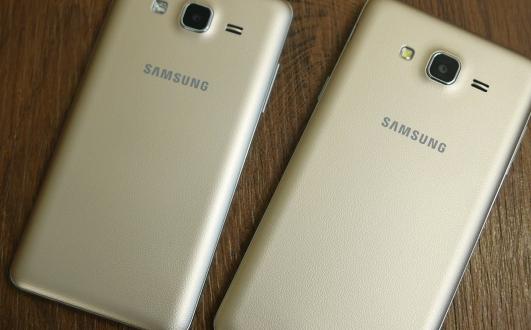 Samsung'un yeni bir telefonu ortaya çıktı!