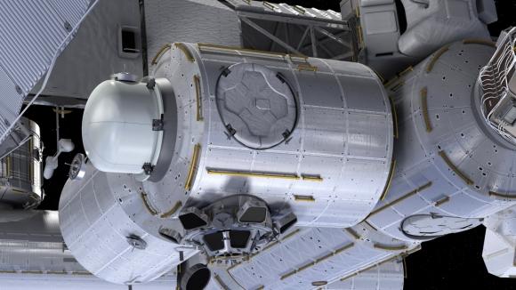 Uluslararası Uzay İstasyonu reklam alıyor!