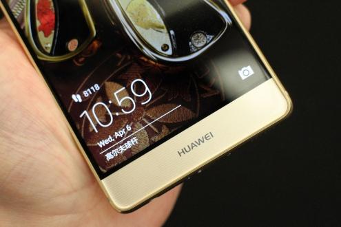 Huawei P10'un pil kapasitesi ortaya çıktı!