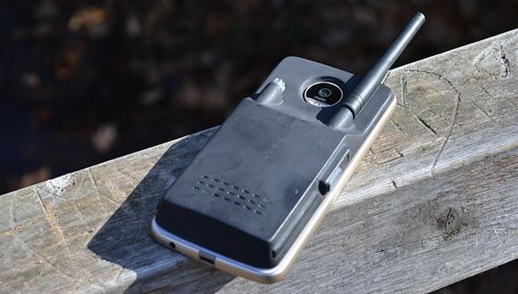 Akıllı telefon ve telsiz bir arada: LINC