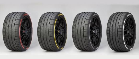 Pirelli akıllı lastik üretmeye başladı