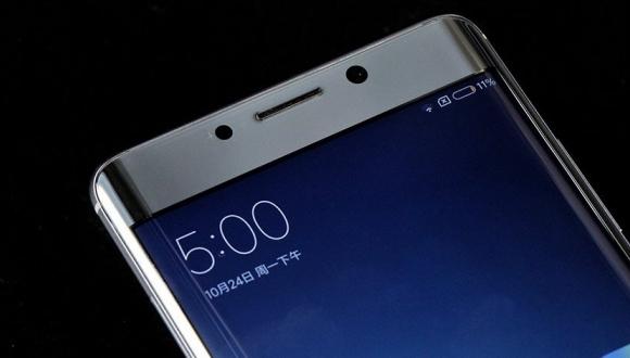 Xiaomi Mi 6'nın AnTuTu sonuçları ortaya çıktı!