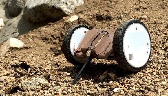 Katlanabilir kaşif uzay robot: PUFFER