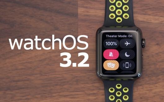 watchOS 3.2 yayınladı!