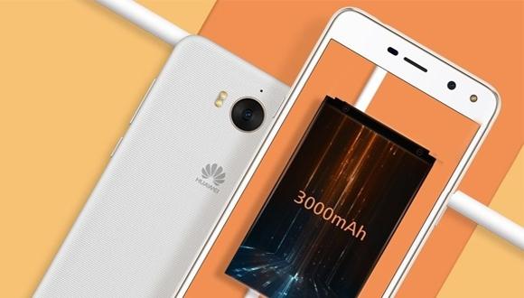 Huawei Y5 2017 modeli duyuruldu!