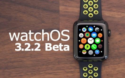 watchOS 3.2.2 beta 2 yayınlandı