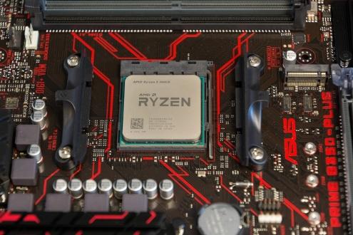 AMD Ryzen 1600X hız rekoruna gidiyor