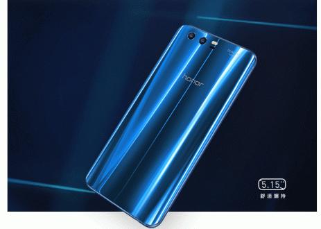 Huawei Honor 9 duyuruldu!