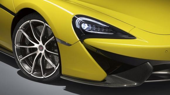 En ucuz McLaren otomobille tanışın!