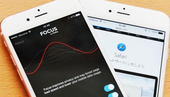 Android için Firefox Focus yayınlandı!