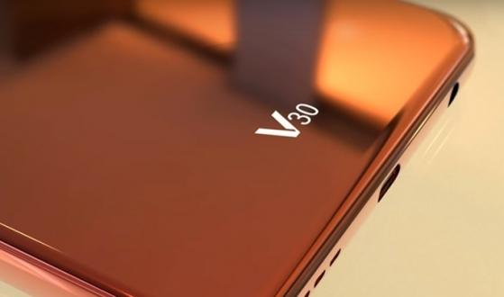 LG V30 hakkında yeni detaylar!