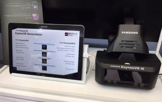 Samsung VR projesinin detayları sızdı!