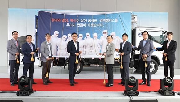 Samsung'dan yonga üretimi için yeni yatırım!