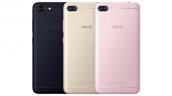 ASUS Zenfone 4 Max tanıtıldı!