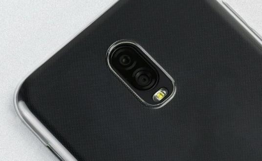 Yeni Çift Kameralı Samsung Telefon!