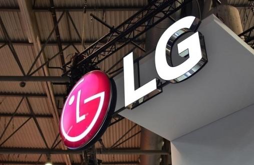 LG'nin büyük OLED planı!